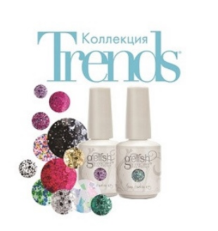 Коллекция trends gelish