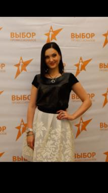 Moscow Beauty Fest 3