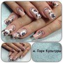 Стильный дизайн для нарощенных ногтей 14