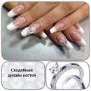 Стильный дизайн для нарощенных ногтей 4