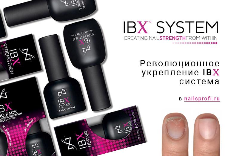 Укрепление ногтей IBX в студиях NailsProfi