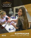nailsprofi, nail, shellack, москва, дизайн, шеллак, стразы, маяковская, парк культуры, маникюр, френч маникюр